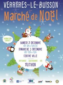 marche noel 2017
